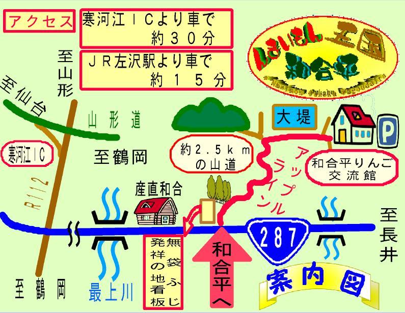 地図-1.JPG